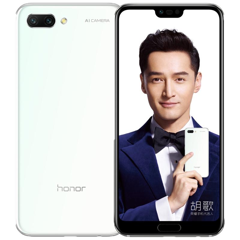 华为/荣耀(honor)10 全面屏AI摄影手机 6GB+64GB 铃兰白 全网通 移动联通电信4G 双卡双待 搭载GPU Turbo 游戏加速手机