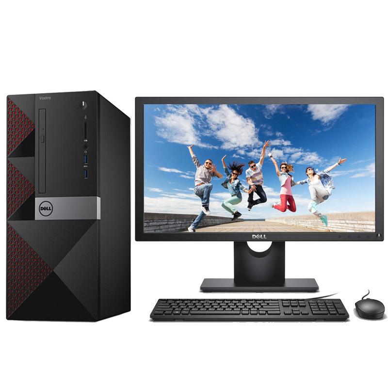 戴尔(DELL) 成就V3668/V3268/3670 21.5英寸酷睿I3办公台式机主机电脑办公整机