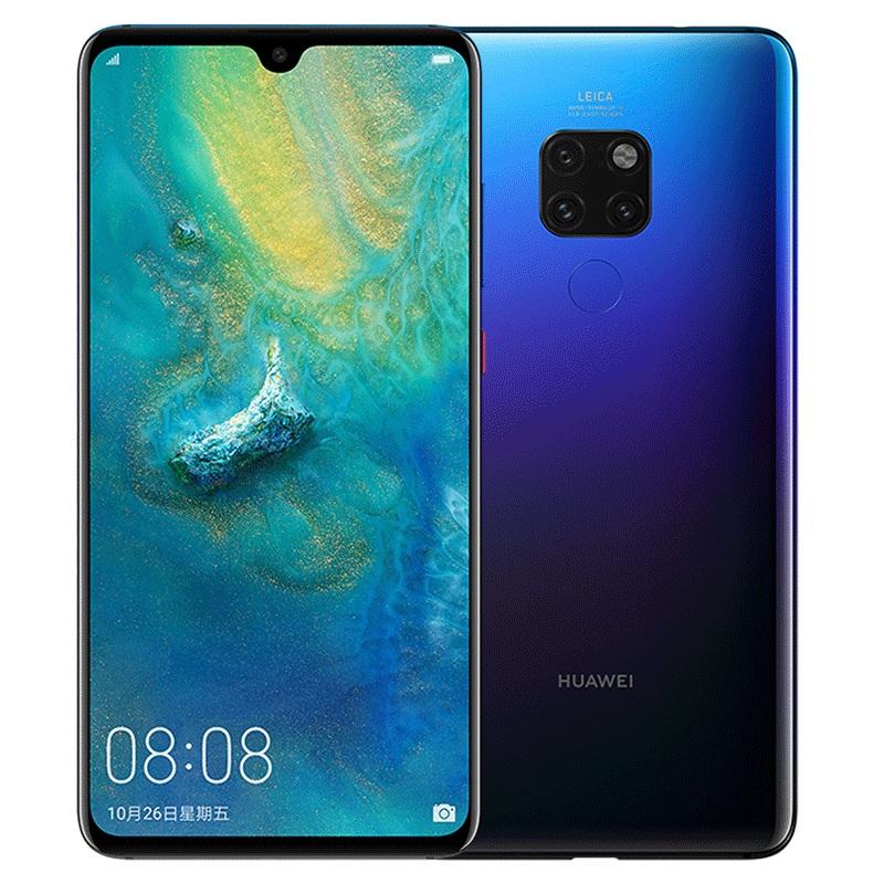 HUAWEI/华为Mate 20 极光色 6GB+128GB 麒麟980芯片全面屏徕卡三摄移动联通电信4G手机