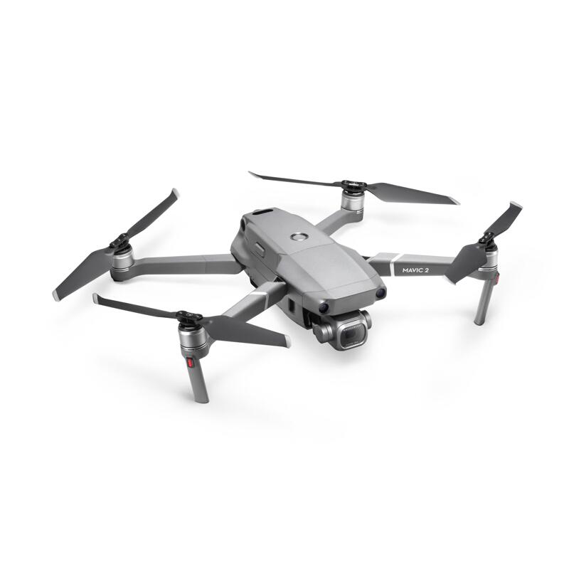 大疆创新(DJI)无人机 御Mavic 2 专业版 新一代便携可折叠无人机 锂电池 最大飞行速度72km/h