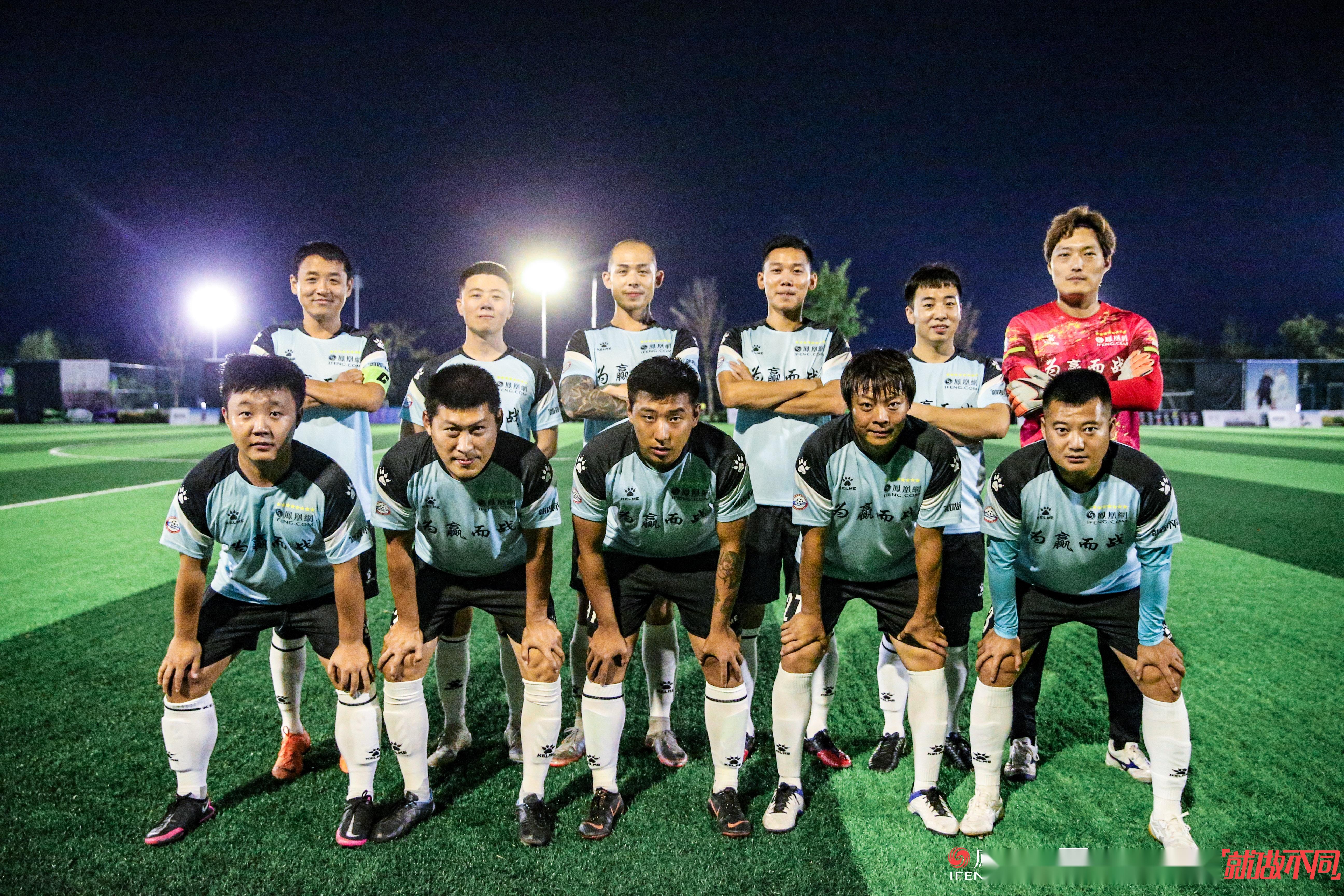 网络杯:凤凰网5-1击败京东集团获连胜 锁定晋级名额