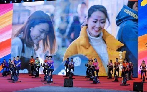 购买力MAX!北京体育消费节成交破亿元 同比增长接近100%