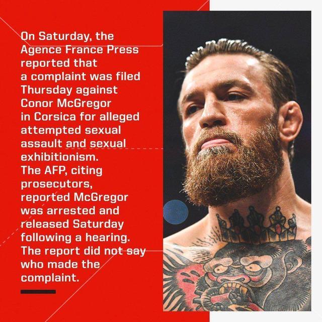 MMA巨星再出丑闻!带妻度假仍偷腥,性侵未遂+裸露被警方逮捕