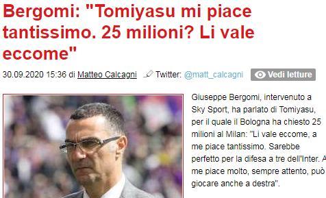 贝尔戈米:我很欣赏富安健洋,他值2500万欧