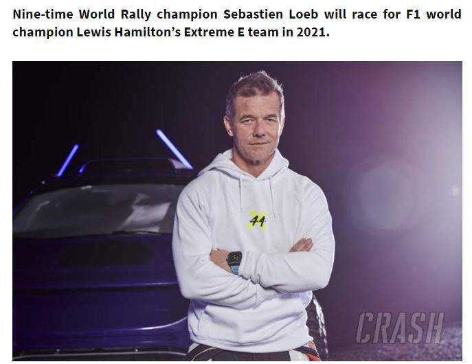 现在车手阵容揭晓,世界拉力赛九冠王勒布加盟