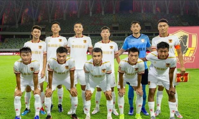 未来三年冲超无望?贵州恒丰遭FIFA重罚,三年之内禁止引援