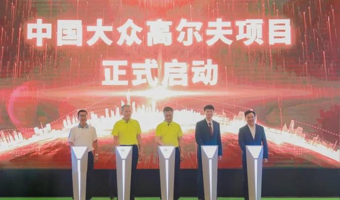 中国群众高尔夫模拟器公开赛总决赛 闫盼盼1杆险胜