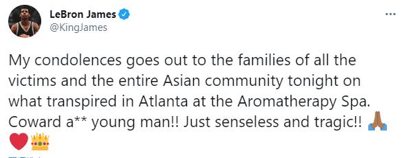 勒布朗韦德为亚裔枪击惨案发声:凶手真的太懦弱