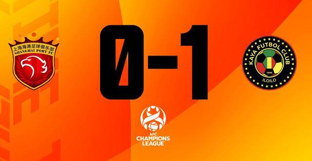 0-1!上港无缘亚冠正赛,创下3大耻辱纪录,中超仅剩国安恒大参赛