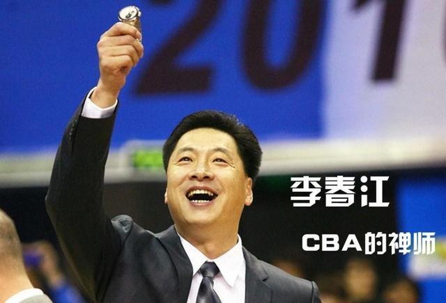 白酒2斤半,啤酒随便灌!曝CBA酒神教练正式出山,曾率队夺总冠军