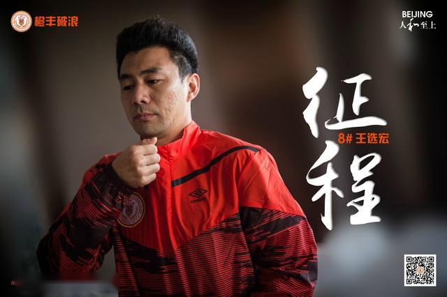 邓涵文、万厚良、王选宏、罗歆、韩轩正式加盟我俱乐部