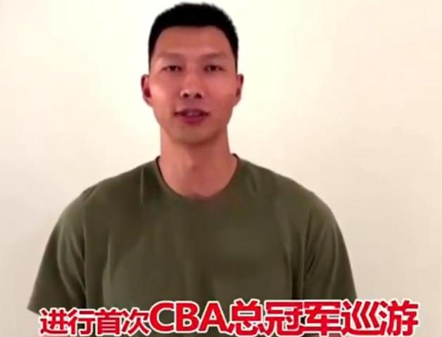 易建联发布广东将进行CBA初次总冠军巡游 全队体测均顺畅过关 