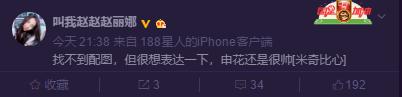 新皇冠app官网:一向以申花为荣!女足球员赵丽娜、李佳悦、熊熙发文恭喜申花夺冠