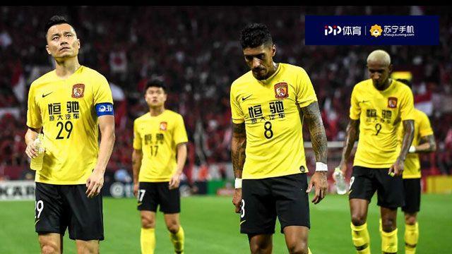 对手两轰世界波 浦和首回合2-0广州恒大