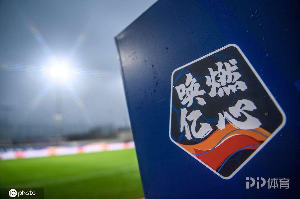 新赛季中超开幕式将由广州进行 杭州退出中甲分赛区申办