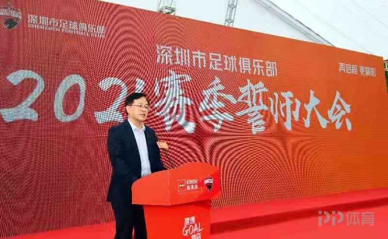 文化旅游局局长曾赖襄出席了会议,并希望在新的一年里取得更大的成绩