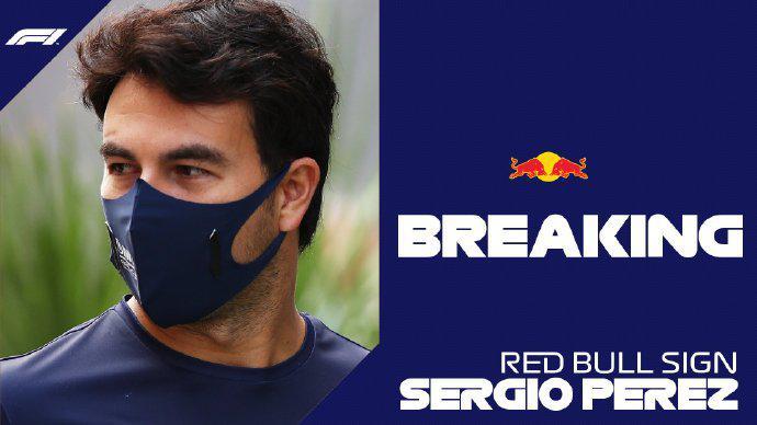 """F1红牛车队签约佩雷兹伙伴维斯塔潘 """"瘸腿""""的红牛能跑了"""