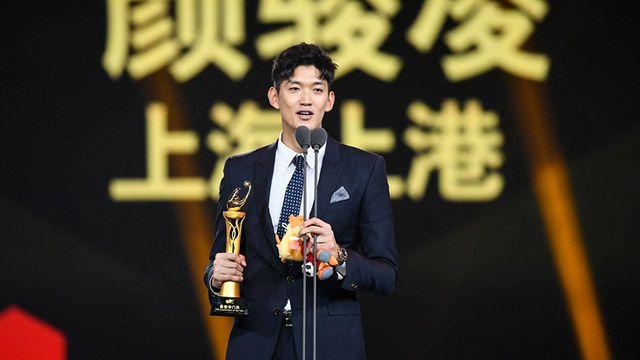 2019中超年度颁奖:暴力鸟MVP 颜骏凌最佳门将
