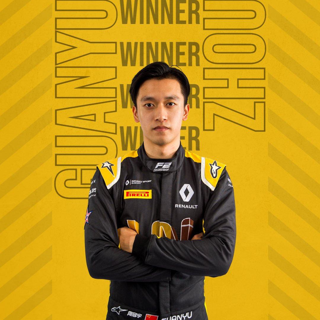 雷诺车队官方宣布20岁的我国车手周冠宇成为试车手