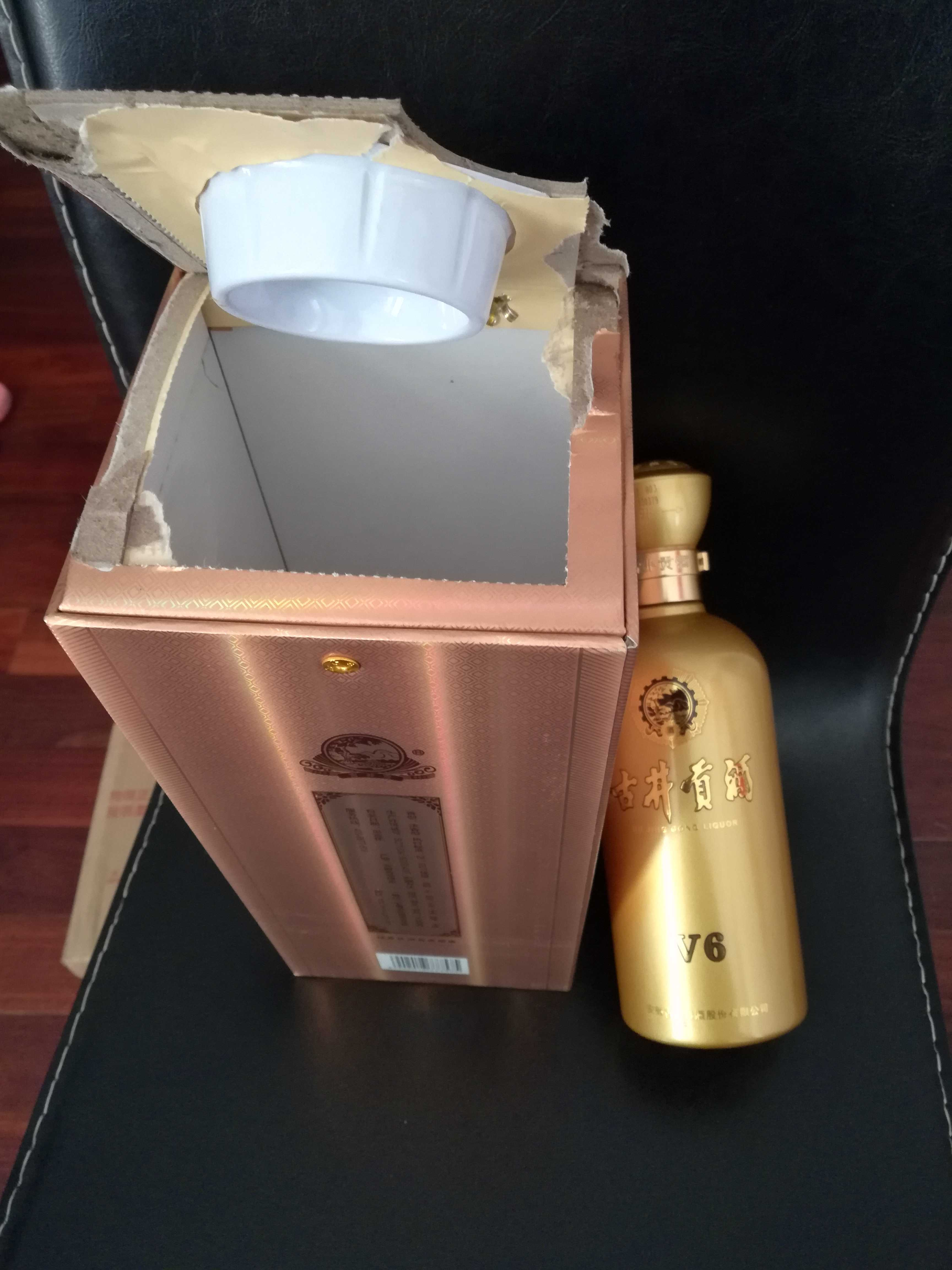 古井贡酒酒盒包装设计展开图长沙博意建筑设计有限公司怎么样图片